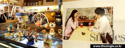 私たち結婚しました『ソヒョン・ヨンファ』が訪れたあのカフェ!