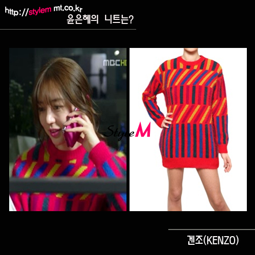 韓国ドラマの中の主人公のファッション