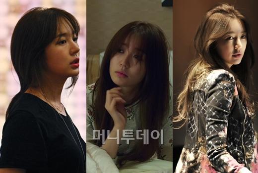 韓国で最近、注目女優『ユン・ウンへ』さん