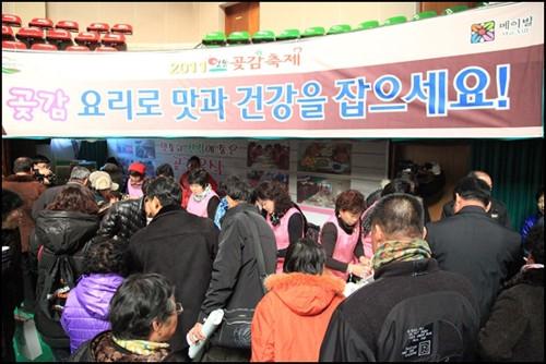 韓国で12月に行われるイベント