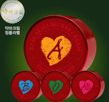 韓国で人気の悪魔クリームの第4弾!