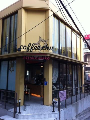 明洞にもコーヒーチューがオープンしました!