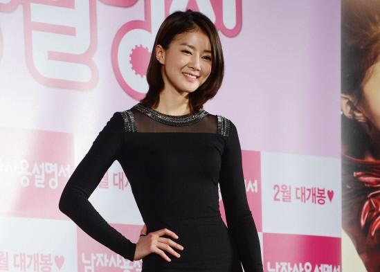 韓国女優が本格的ボクサーに!