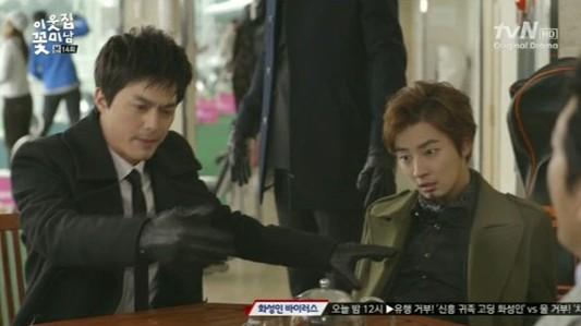 2013/02/19『隣のイケメン』14話