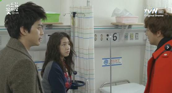 2013/02/13『隣のイケメン』12話