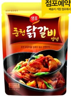 韓国の料理が手軽にできるソース