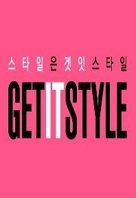 韓国ファッション丸わかり番組!