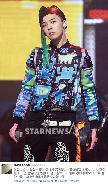 G-Dragonさんがファンにお願い