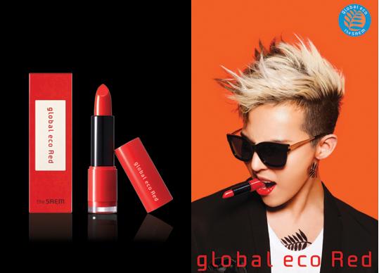 G-Dragonさんのレッドリップスティック