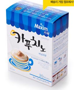 泡も楽しめる韓国コーヒーミックス