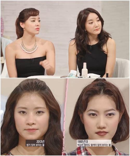 2013/04/03Get It Beauty#6動画