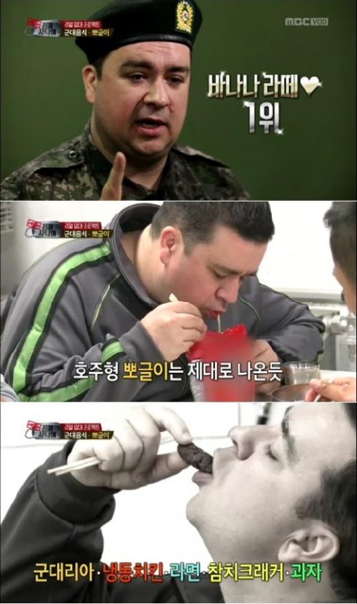 韓国軍隊でしか味わえないもの!