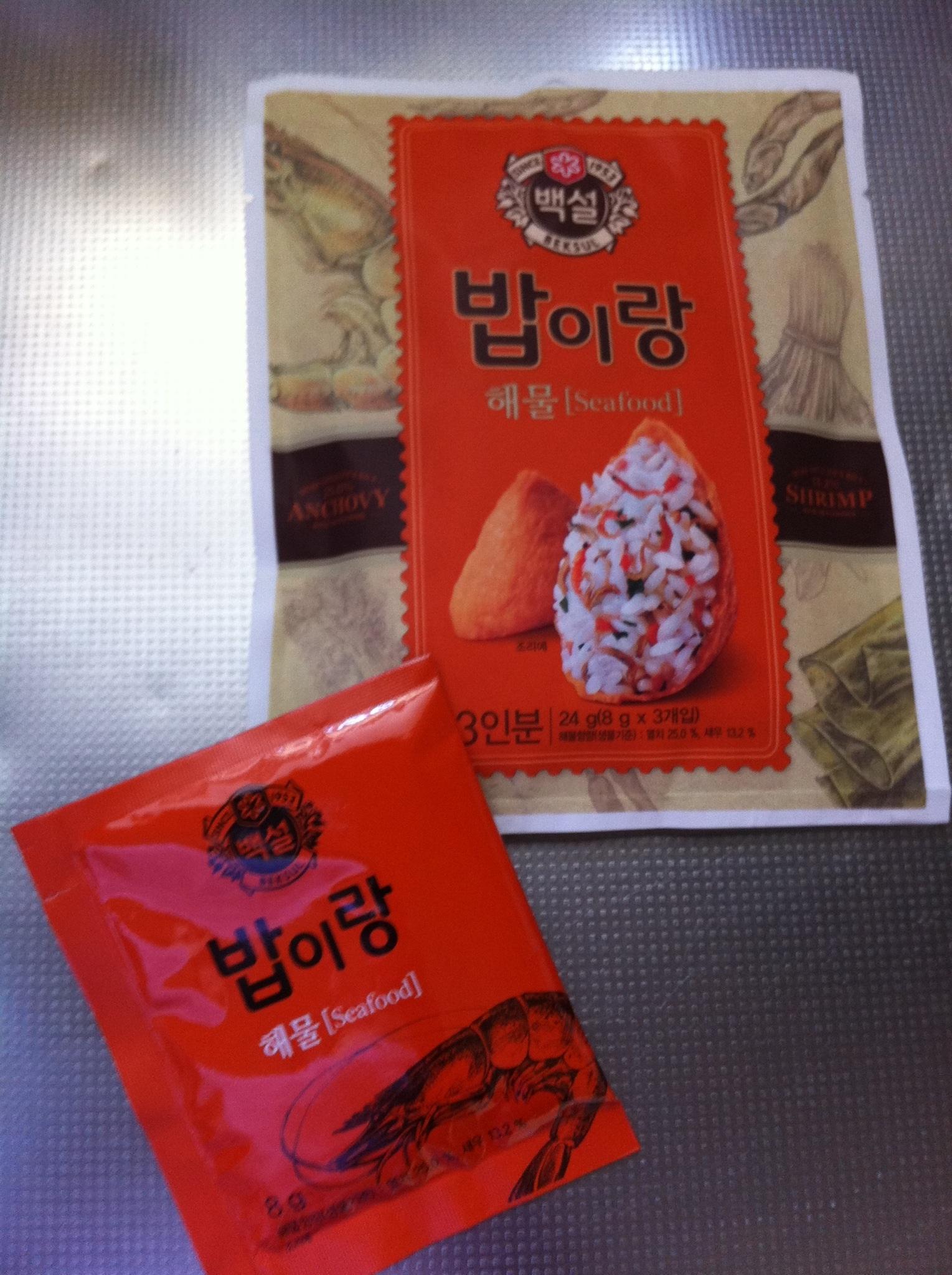 韓国から送られたもの『ふりかけ』
