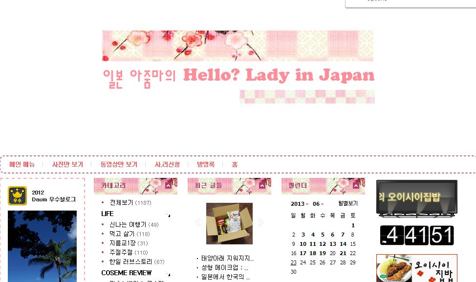 韓国メイクアップならここでしょう