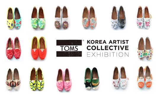 TOMSがソウルをテーマに展示会開催