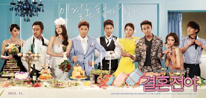 2PMのオク・テギョン出演映画『結婚前夜』