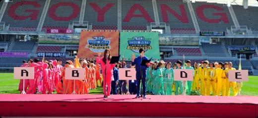 今年も韓国アイドル陸上選手権