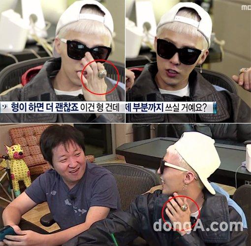G-Dragonペアリングの意外な相手