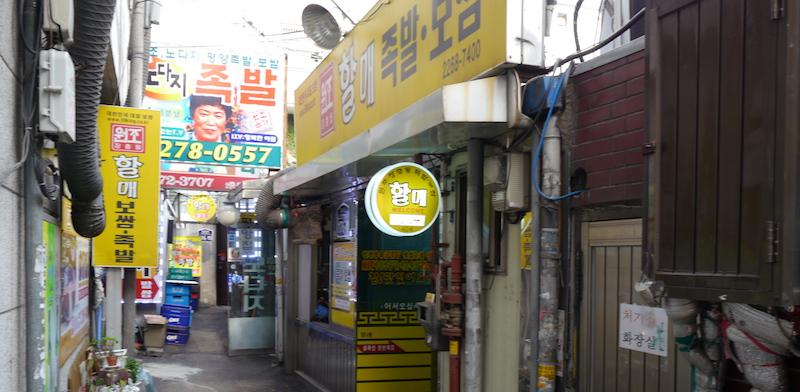 韓国語講座(頭がいたい)