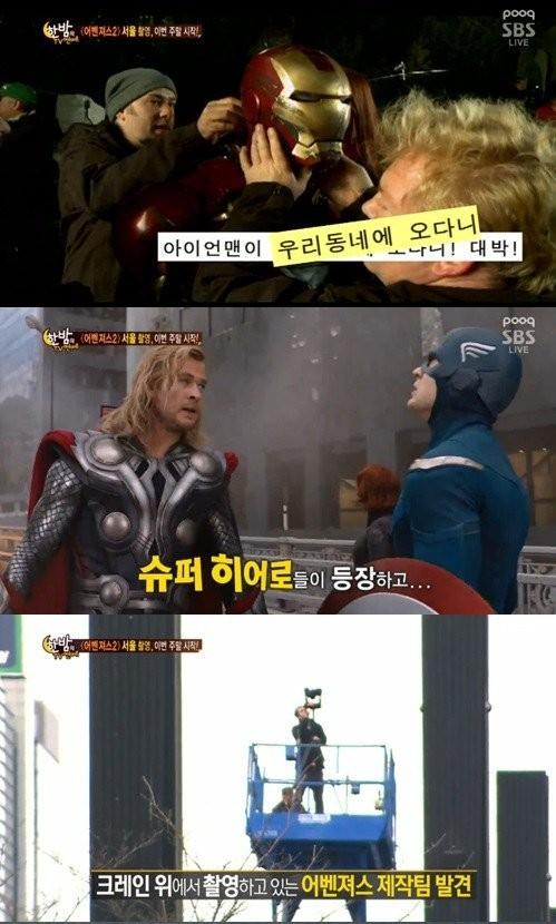 アベンジャーズ2のソウル撮影場所予想