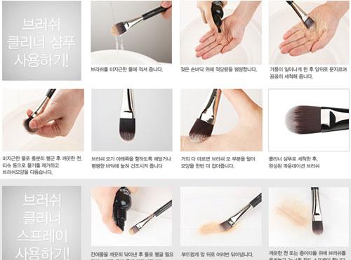 化粧道具のお手入れしてますか