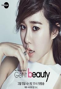 getitbeauty#26「ロイヤルビューティー」