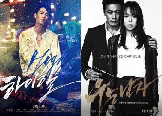 注目の2つの映画が同時公開されました