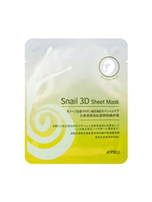 韓国マスクパックブラインドテスト