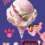 31アイスが一度に10種類の味が楽しめる!