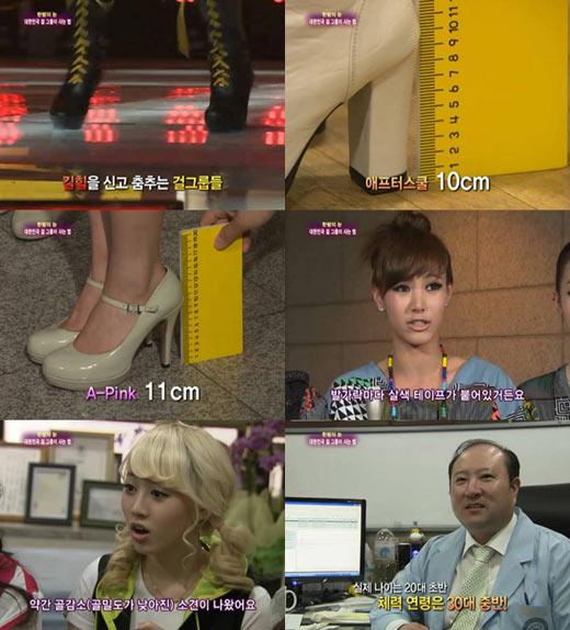 韓国ガールズグループが高いヒールをやめている