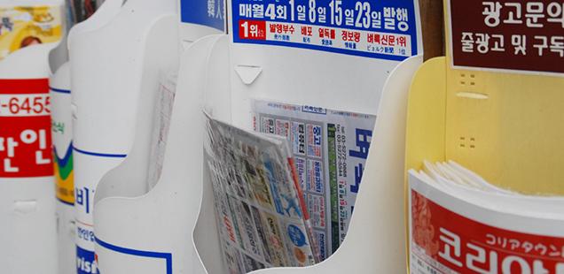 韓国語講座:値札が無い韓国ショプで「いくらですか?」