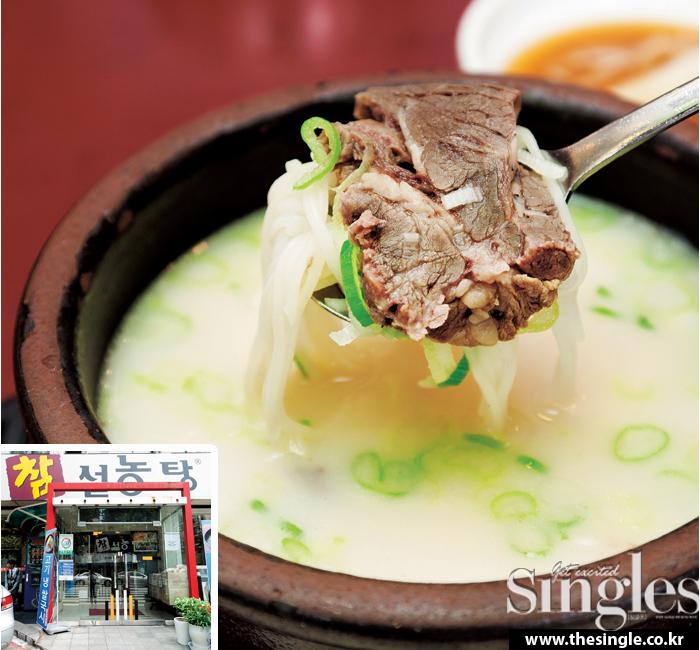 韓国、ソウルで深夜まで営業するお店②