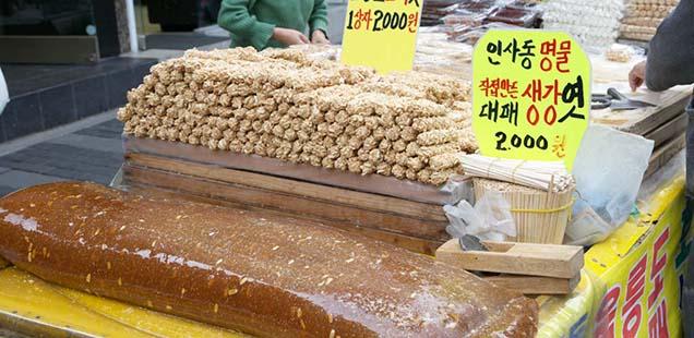 韓国語講座(発音について色々)