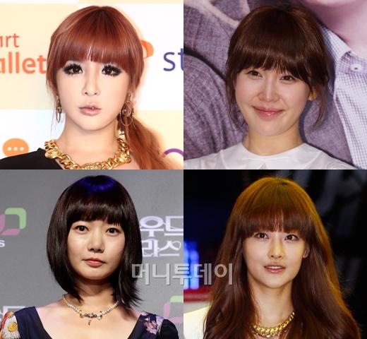 韓国芸能人のトレンド前髪スタイル
