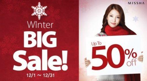 12月の韓国セール情報!
