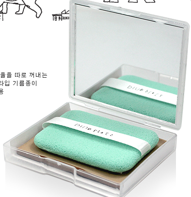 韓国コスメ、ユニークなあぶらとり紙