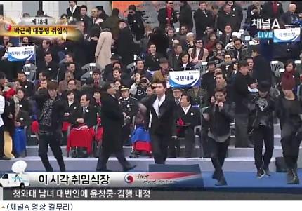 韓国初女性大統領就任式でJYJが