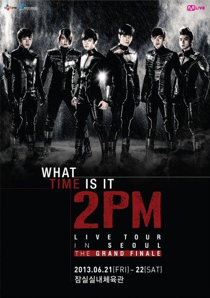 2PMコンサートツアー最後は韓国で!