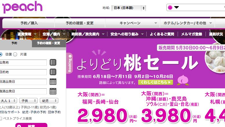 スクリーンショット 2013-06-09 3.18.27