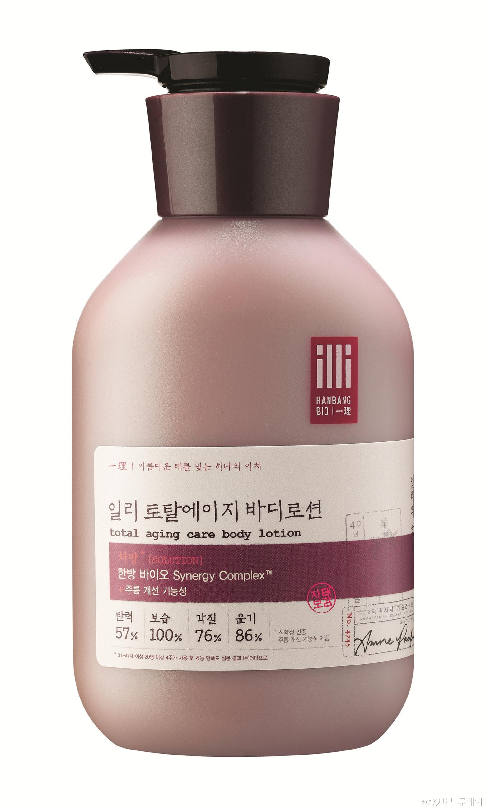 韓国で1分に一瓶売れているボディローション