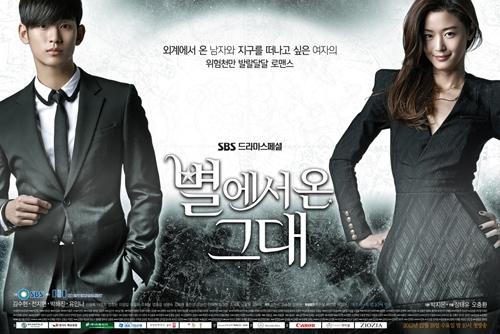 アメリカで韓国ドラマがリメイクされる