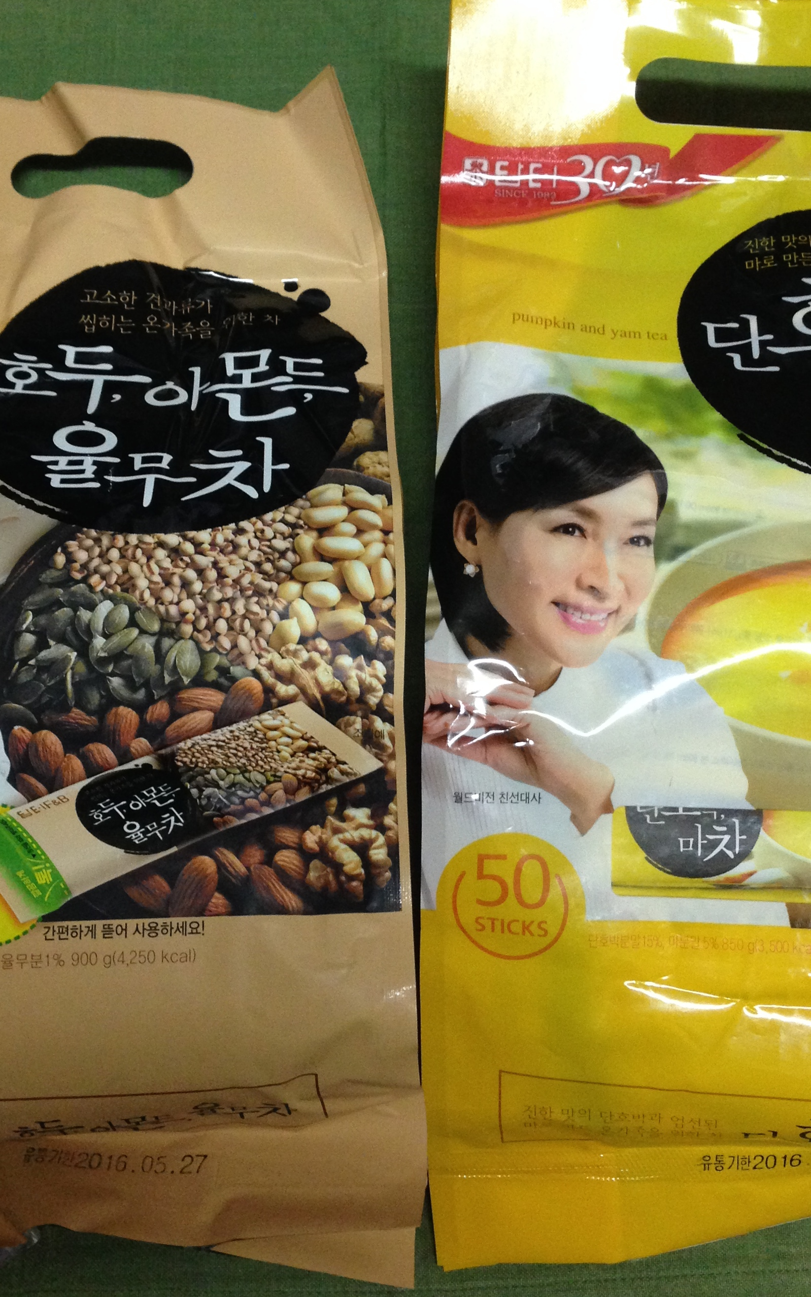 ナッツがたっぷり入った韓国のお茶