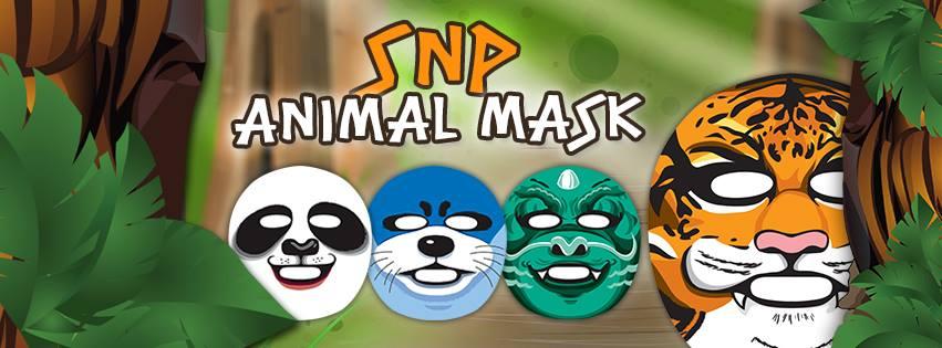 ただのマスクパックはつまらない!