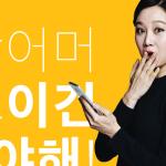 韓国大手マート「E-MART」人気商品