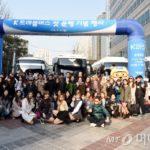 外国人も楽に韓国の全国旅行しましょう!