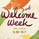 2016秋の外国人観光客おもてなし週間