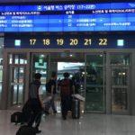 久々に韓国へ行ってきました!