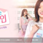 韓国ドラマで、見る韓国女性が嫌いな女タイプ!!