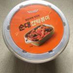 韓国コンビニで買ったレンチン!「カップトッポギ」